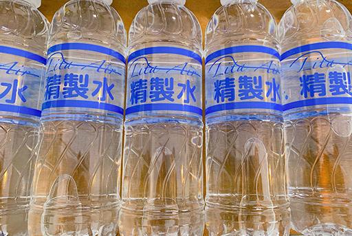 リタエアー専用精製水 / 525ml×24本(1年分の目安)