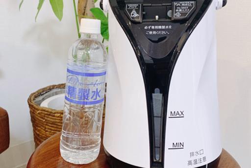 リタエアー専用精製水 / 525ml×6本(3ヶ月分の目安)